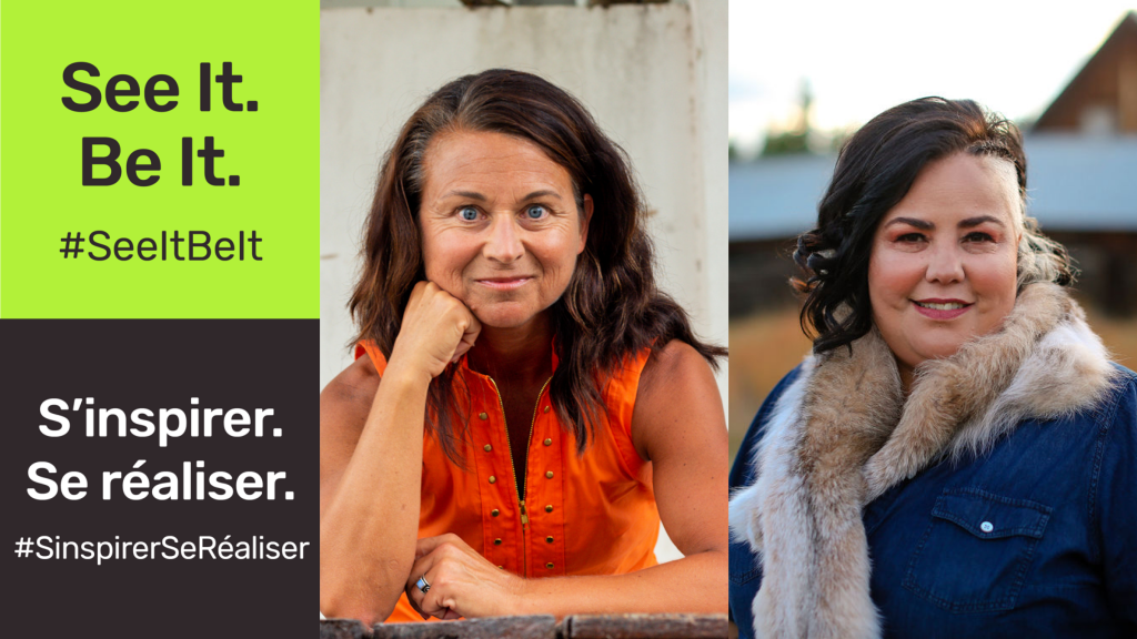 See It. Be It. campaign graphic featuring portraits of Charlene SanJenko and Joella Hogan.